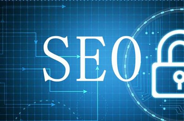 网站SEO优化流程具体是什么样的?